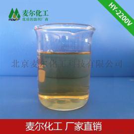 HY-2200V酞菁颜料用分散剂-炭黑用分散剂厂家