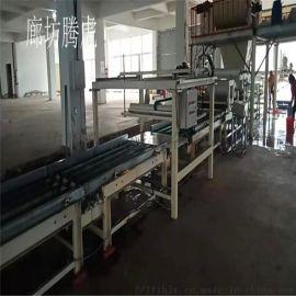 生产玻镁板设备****价格合理