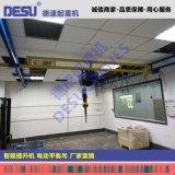 悬浮智能提升装置伺服智能提升机电动平衡吊
