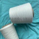 ZH純棉紗16支10支8支高配粗支 常年供應
