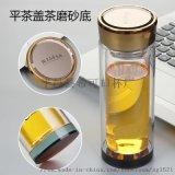 玻璃杯 大容量熱銷高硼硅玻璃杯 便攜創意水杯 定制logo