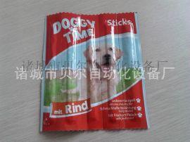 宠物休闲食品真空包装机 鳕鱼片真空包装机