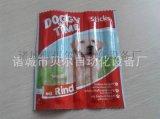 寵物休閒食品真空包裝機 鱈魚片真空包裝機
