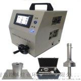 電池款LB-2030J系列壓力流量校準儀