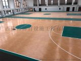 室內外籃球場地板膠施工 就找廣西康奇體育廠家