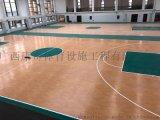 室内外篮球场地板胶施工 就找广西康奇体育厂家