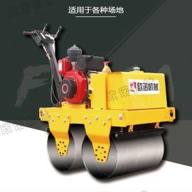 手扶双驱振动压路机 小型振动压土机 双钢轮小碾子
