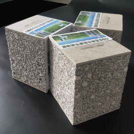 墙板代理-轻质条形墙板-订购隔墙板