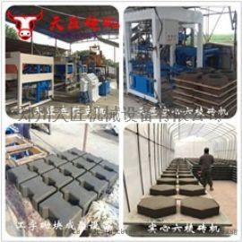 HZ-20免烧水泥制砖机 六棱护坡砖机 植草砖机