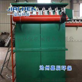 环保除尘设备 旋风除尘器 布袋除尘器 脉冲除尘器