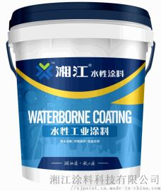 XJW-066湘江水性铝粉自干漆 水性铝粉自干漆厂家 工业水性铝粉自干漆