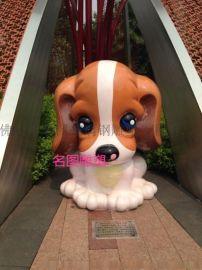 大型玻璃鋼系列卡通雕塑,玻璃鋼動物狗雕塑廠家