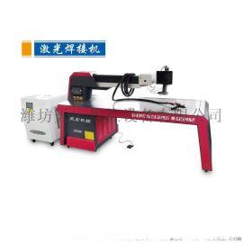 手持激光焊接机 不锈钢焊接机 激光焊字机