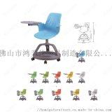 360度旋轉塑料培訓椅辦公會議椅廣東廠家直銷