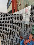 熱鍍鋅槽鋼加工工藝