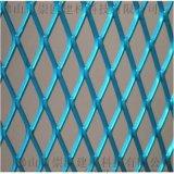 隔斷鋁網板生產廠家優質鋁板網