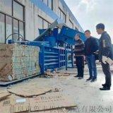 江苏新型卧式打包机全自动废纸打包机厂家