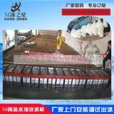福建大型工业降温50吨盐水池块冰机专业制冰机厂家