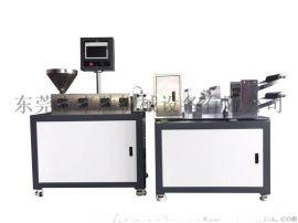 缠绕膜流延薄膜机、三层共挤流延薄膜机