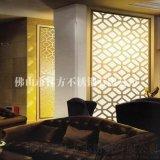 南宁 酒店装饰不锈钢隔断 电镀不锈钢屏风供应