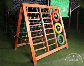 供应幼儿园攀爬架木质荡桥户外儿童实木感统训练组