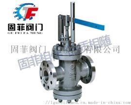 Y45H-16C 杠杆式减压阀、蒸汽大压差减压阀