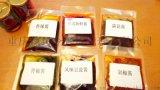 火锅蘸料之川式海鲜酱