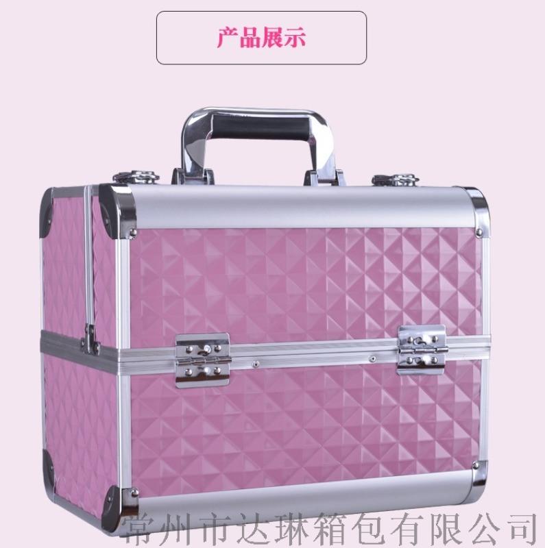 化妆箱厂家铝合金箱手提工具箱**展示箱