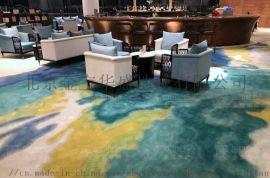 酒店羊毛地毯 北京金宝华盛定制地毯