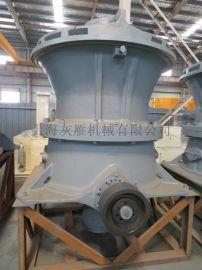 上海单缸液压圆锥破碎机生产厂家高效矿山设备供应商