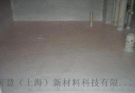 聚合物水泥防水砂浆 厂家现货
