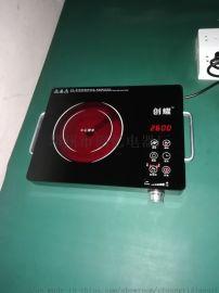 家用大功率电陶炉 可以烧烤  台式 创耀品牌