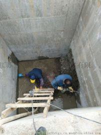 榆中县污水池断裂缝补漏, 污水池伸缩缝补漏