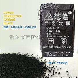 导电炭黑, 导电油墨专用导电碳黑