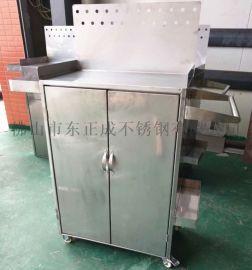 广州不锈钢衣柜,不锈钢柜子