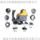 小型電動掃地車,駕駛式掃地車