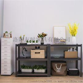 洛阳友时 厨房电器置物架客厅储物架 多层组合收纳架