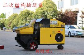 济宁微小型混凝土输送泵厂家