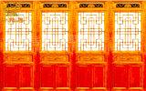绵阳瑞森中式格子门窗、实木雕花门窗定制厂家