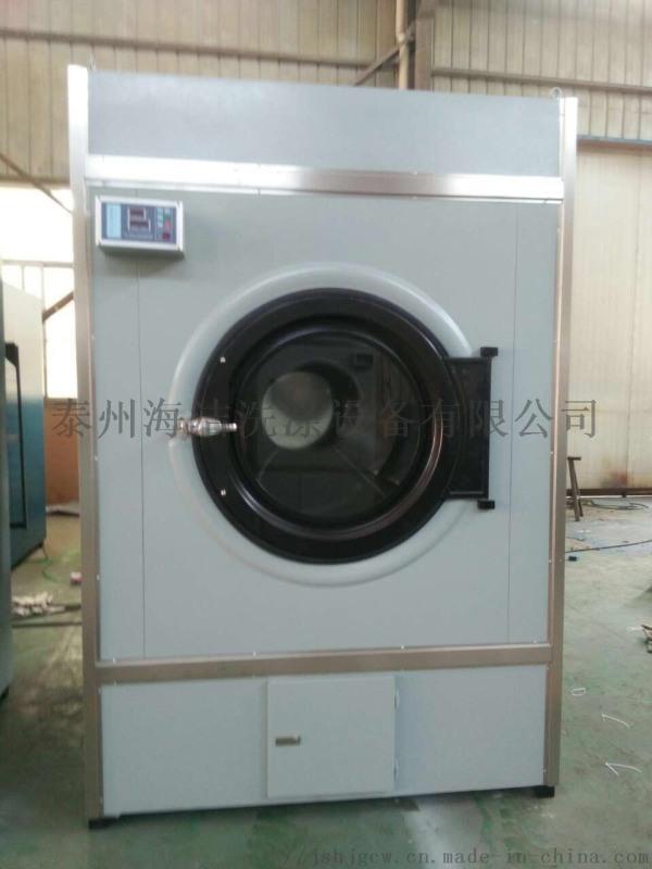 供應工業烘乾機乾衣機毛巾烘乾機電加熱烘乾機