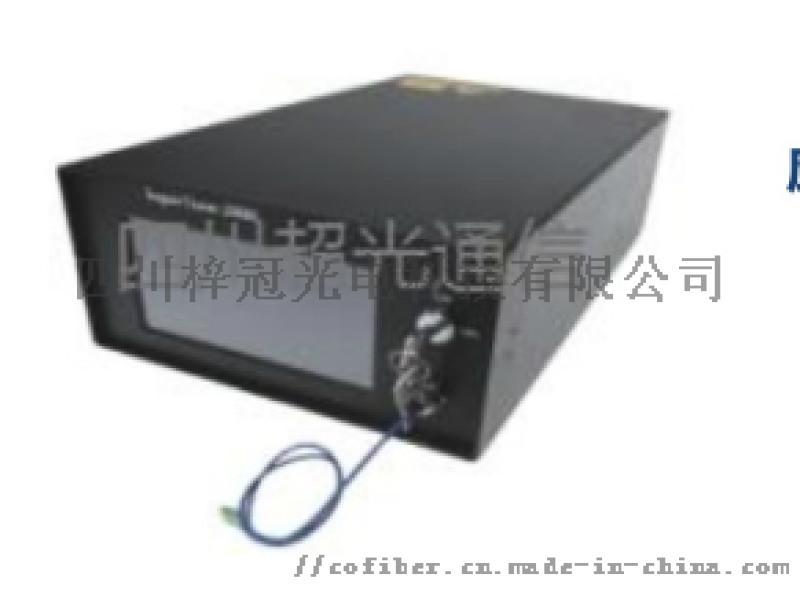 2μm寬譜可調諧鐳射器