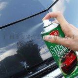 黏胶残胶去除清除不干胶清洗粘胶汽车家用玻璃强力脱胶