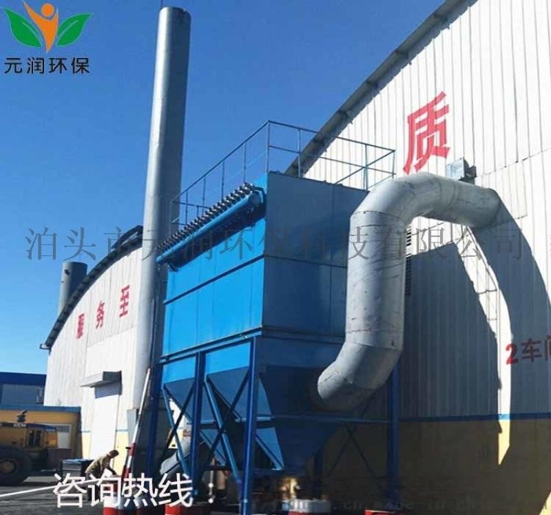 高温布袋除尘器  锅炉烟雾净化设备 除粉尘