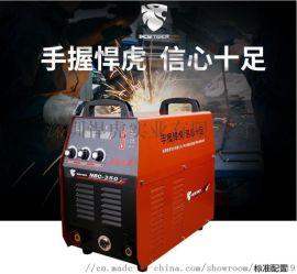 厂家直销气体保护电焊机NBC-350