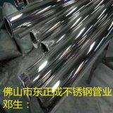 江苏不锈钢焊管厂家,304不锈钢焊管