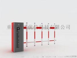 重庆车牌识别 重庆停车场收费管理系统