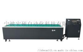 不锈钢焊接件去焊斑清洗全自动小型研磨磁力抛光机