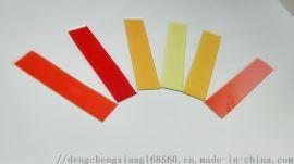 深圳欣光 430nm长波通滤光片 光学镜片