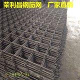 广汉钢筋网。广汉钢筋网价格。广汉钢筋网厂家
