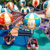 桑巴气球广场新型游乐设施商丘童星厂家直销